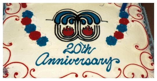 20th anniversary of wiginton